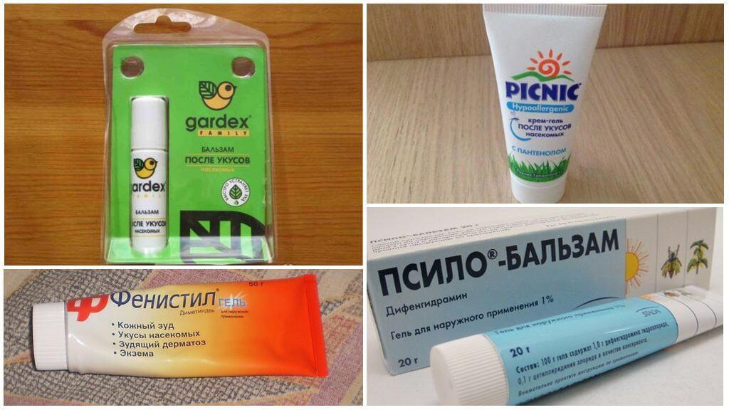 Средства от укусов комаров для детей в домашних условиях 786