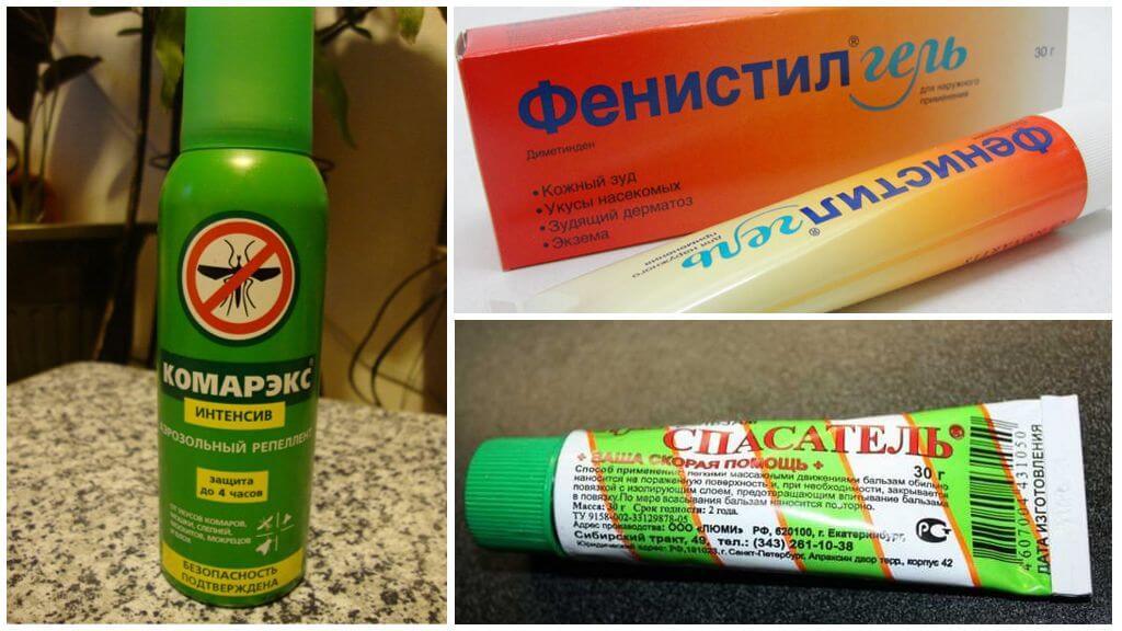 Средства от укусов комаров для детей в домашних условиях 159