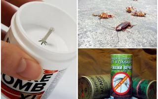 Дымовые шашки от тараканов
