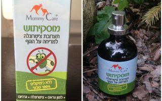 Масло Mommy Care для отпугивания комаров
