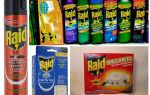 Средства Raid от тараканов
