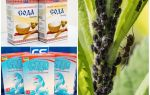 Кальцинированная и пищевая сода против тли