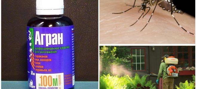Средство Агран от комаров