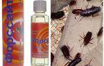 Средства Форсайт от тараканов