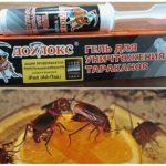 Средство для борьбы с тараканами