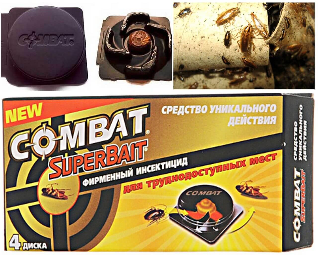 Ловушка Комбат от тараканов