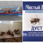 Порошок и мелки для борьбы с тараканами