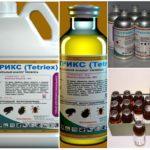 Препарат для дезинфекции Тетрикс