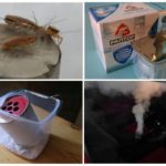 Действие аквафумигатора