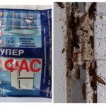 Порошок Супер Фас от тараканов