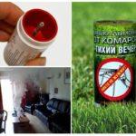 Действие дымовой шашки от тараканов