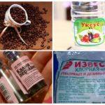 Средства для уничтожения плохого запаха