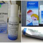 Лечение фтириаза медикаментозными препаратами