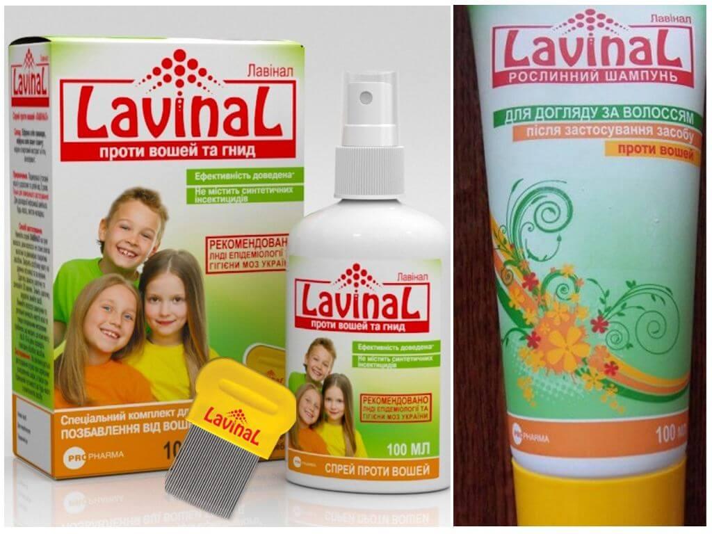 Продукция Лавинал от паразитов