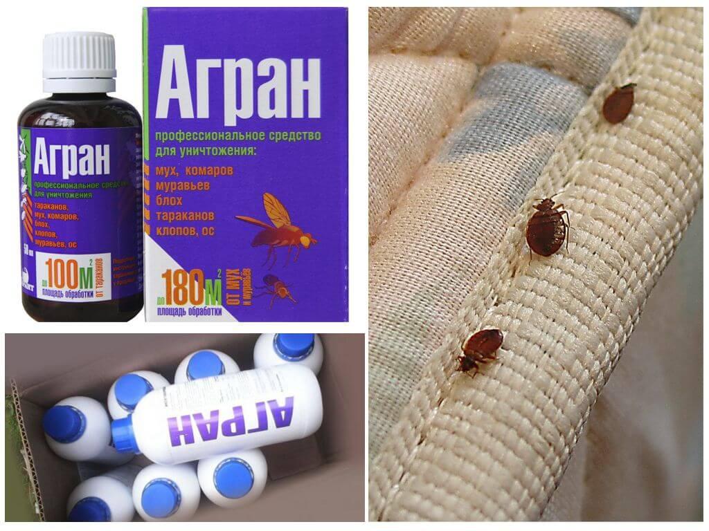 Агран против насекомых