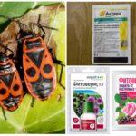 Препараты от насекомых