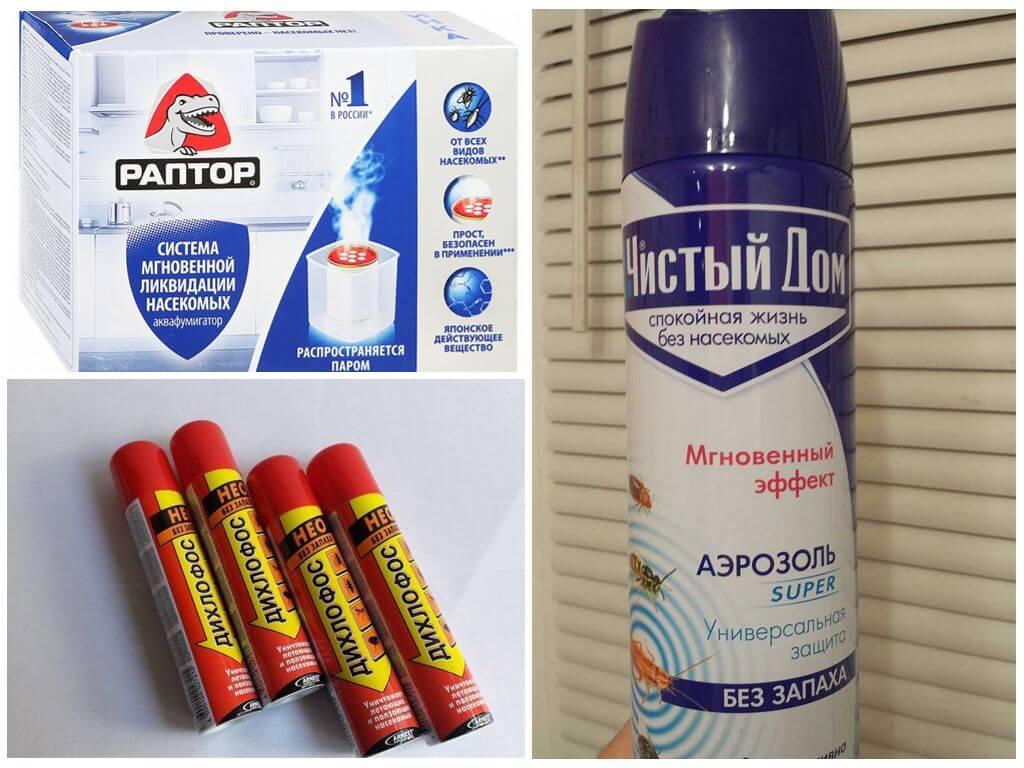Эффективные препараты для борьбы с насекомыми
