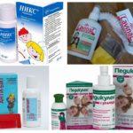Средства для детей от педикулеза