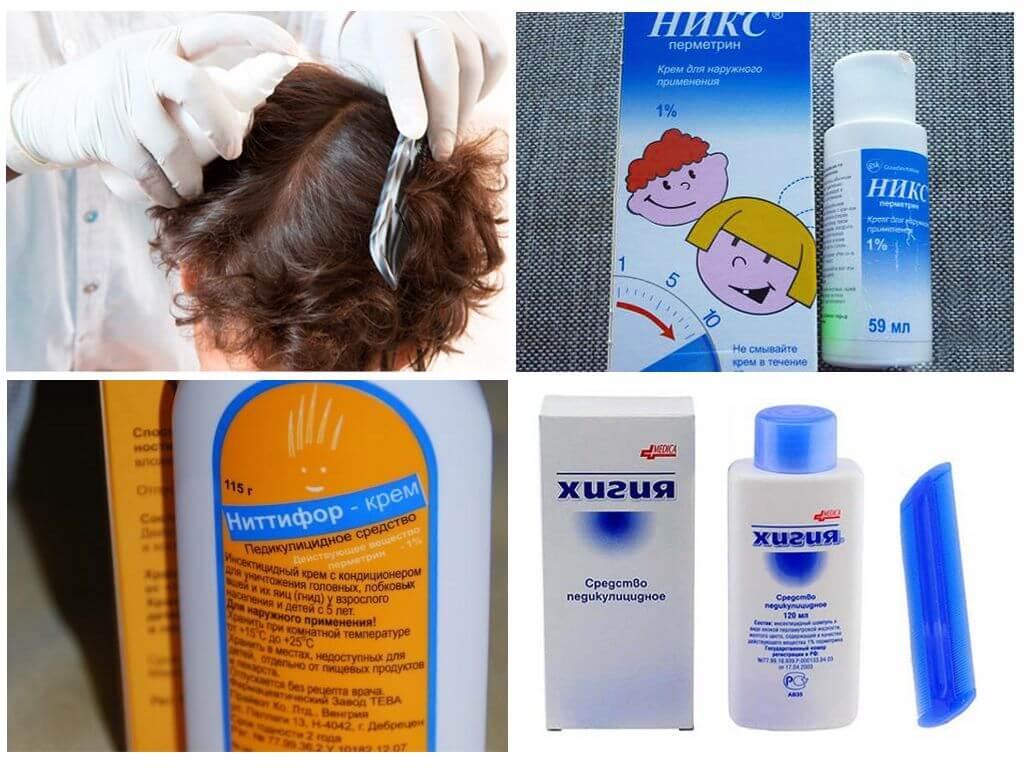 Эффективные препараты для детей от вшей