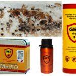 Препарат Get от насекомых