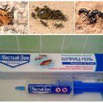 Гель Чистый Дом для борьбы с насекомыми