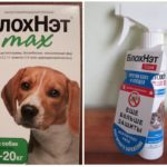 Средства для домашних животных БлохНэт
