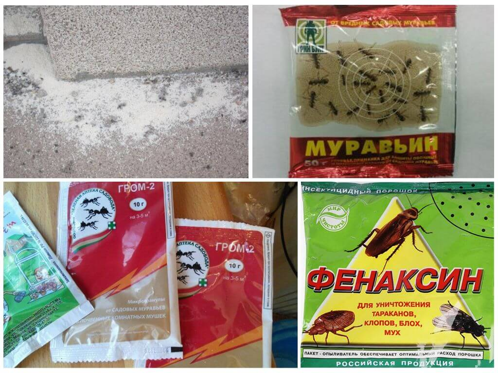 Химические препараты от насекомых