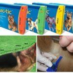 Капли Практик для обработки собак