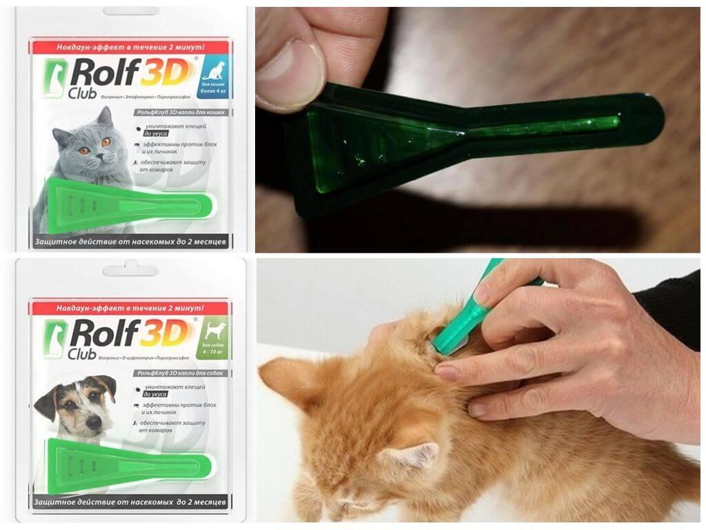 Капли Рольф Клуб 3д от блох для кошек и собак
