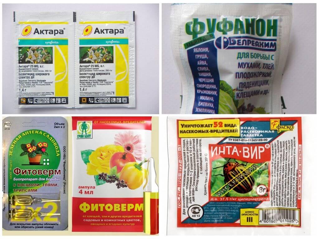 Химические средства против вредителей
