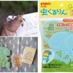Подвесной брелок Рigeon для защиты от комаров