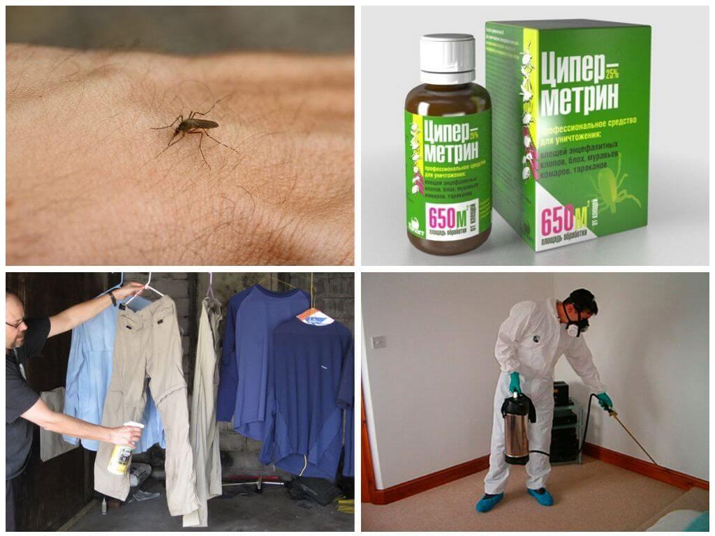 Применение Циперметрина против комаров