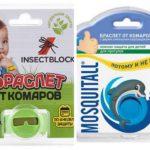 Детские браслеты для защиты от насекомых