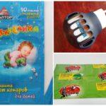 Пластины для защиты от комаров