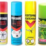 Линейка продуктов Рефтамид