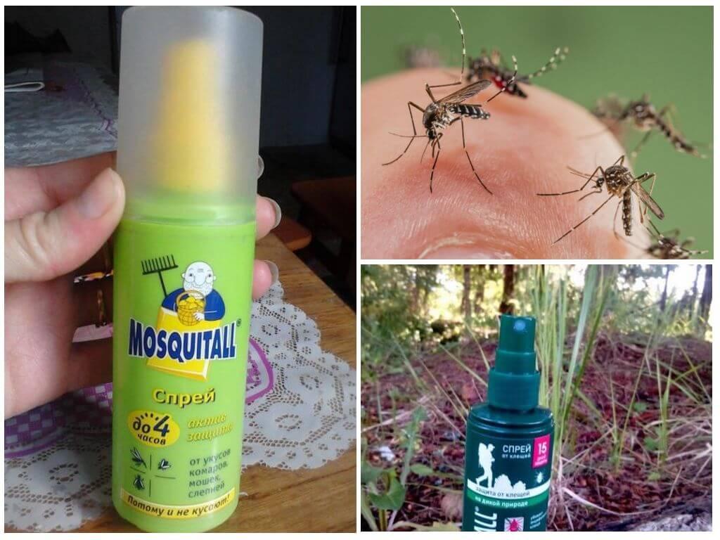Спрей Mosquitall от комаров