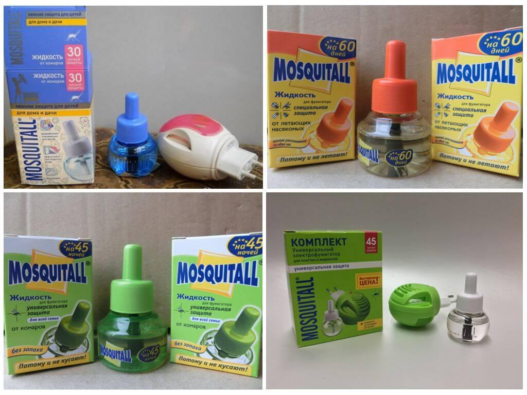 Жидкость Москитол для электрофумигатора