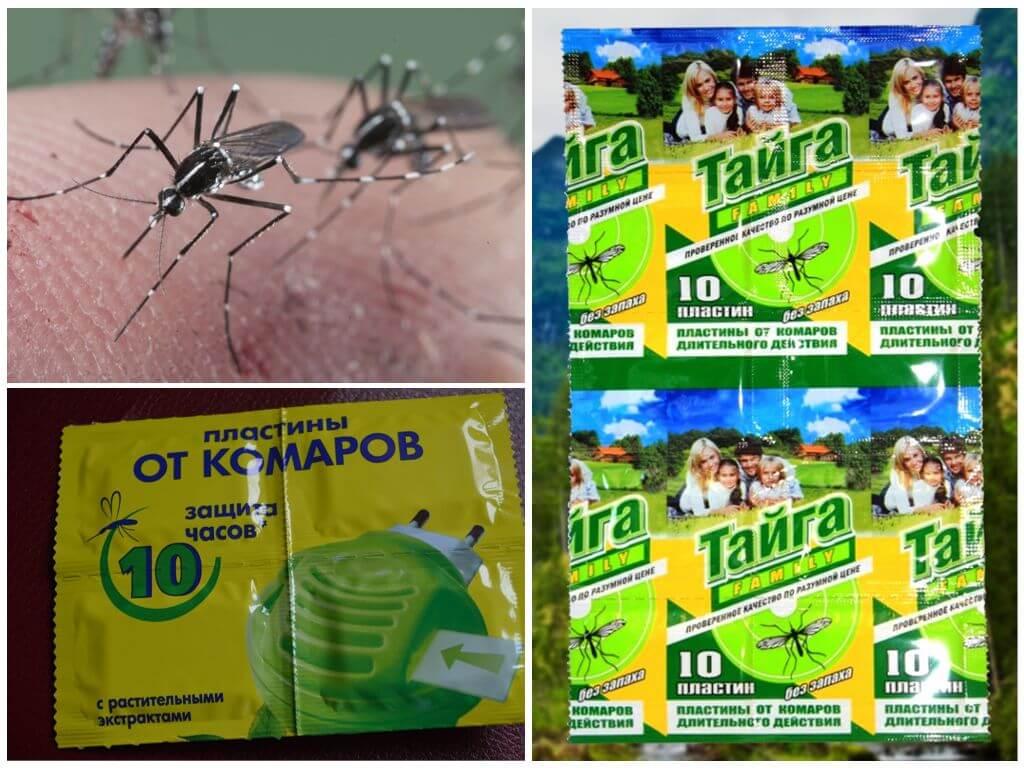 Пластины от комаров