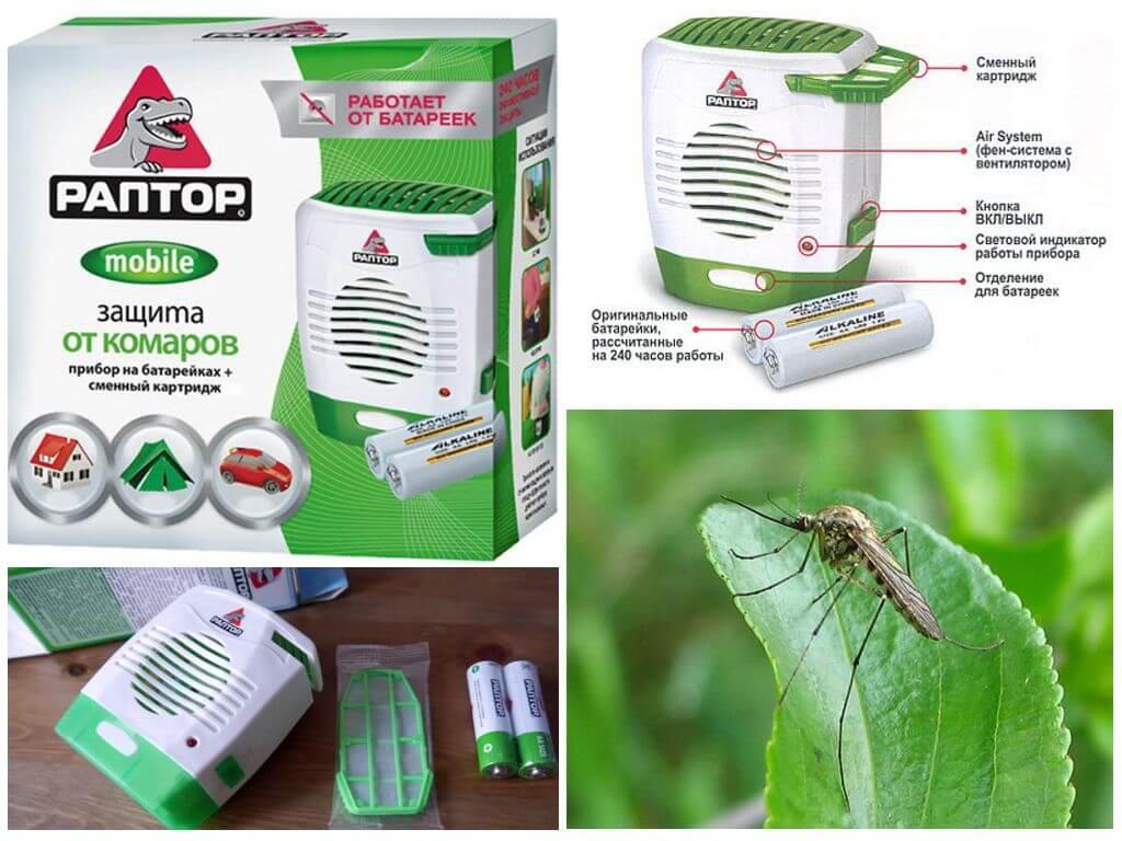 Фумигатор Раптор на батарейках от комаров