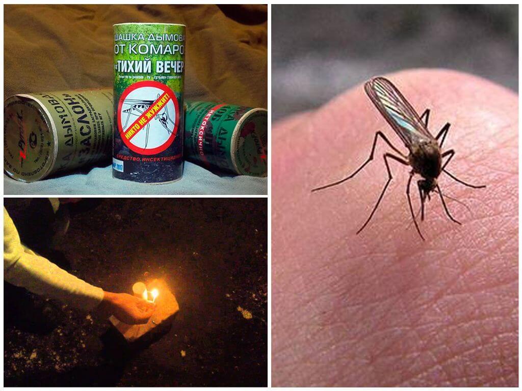 Дымовая шашка Тихий вечер для защиты от насекомых