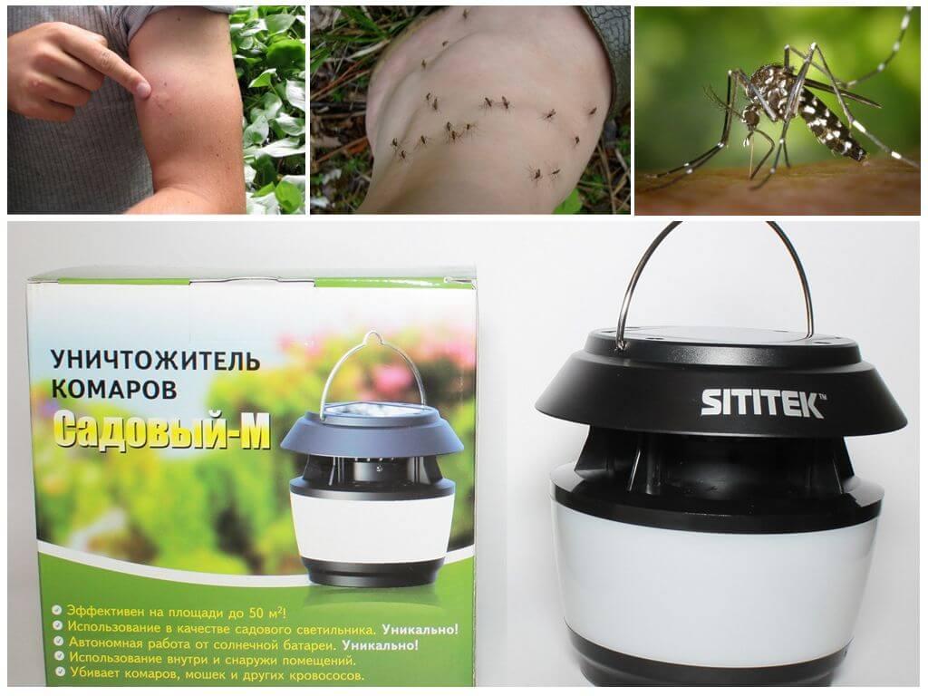 SITITEK Садовый-М для защиты от комаров