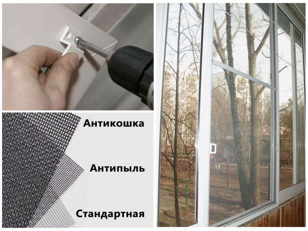 Установка сетки на окно