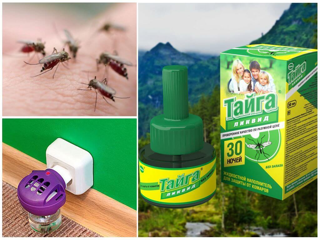 Жидкость для защиты от комаров
