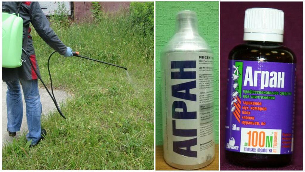 Препарат Агран для борьбы с комарами