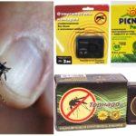 Средства для борьбы с комарами