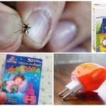 Фумигаторы против комаров