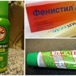 Магазинные средства от укусов комаров