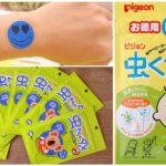 Наклейки от комаров для детей