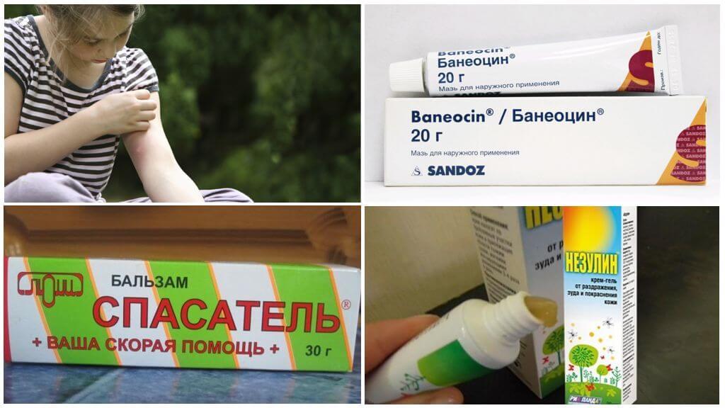 Препараты для лечения укусов у детей