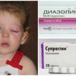 Препараты от аллергии на укус насекомого